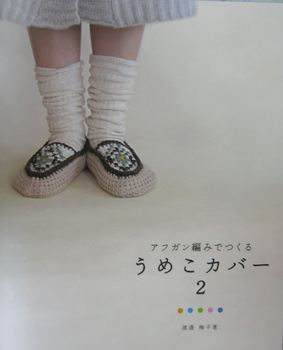 うめこカバー1-1_R.JPG