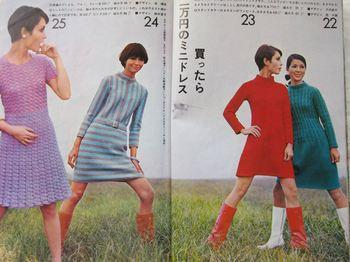 レトロ編み本13-5_R.JPG